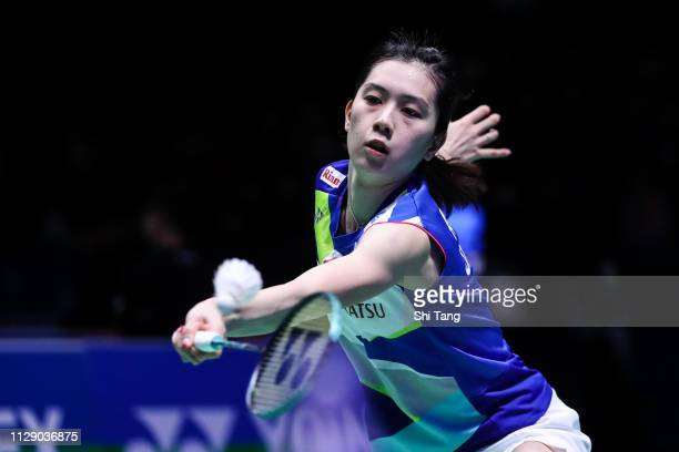 Aya Ohori of Japan competes in the Women's Singles second round match against Chen Yufei of China on day two of the Yonex All England Open on March 7...