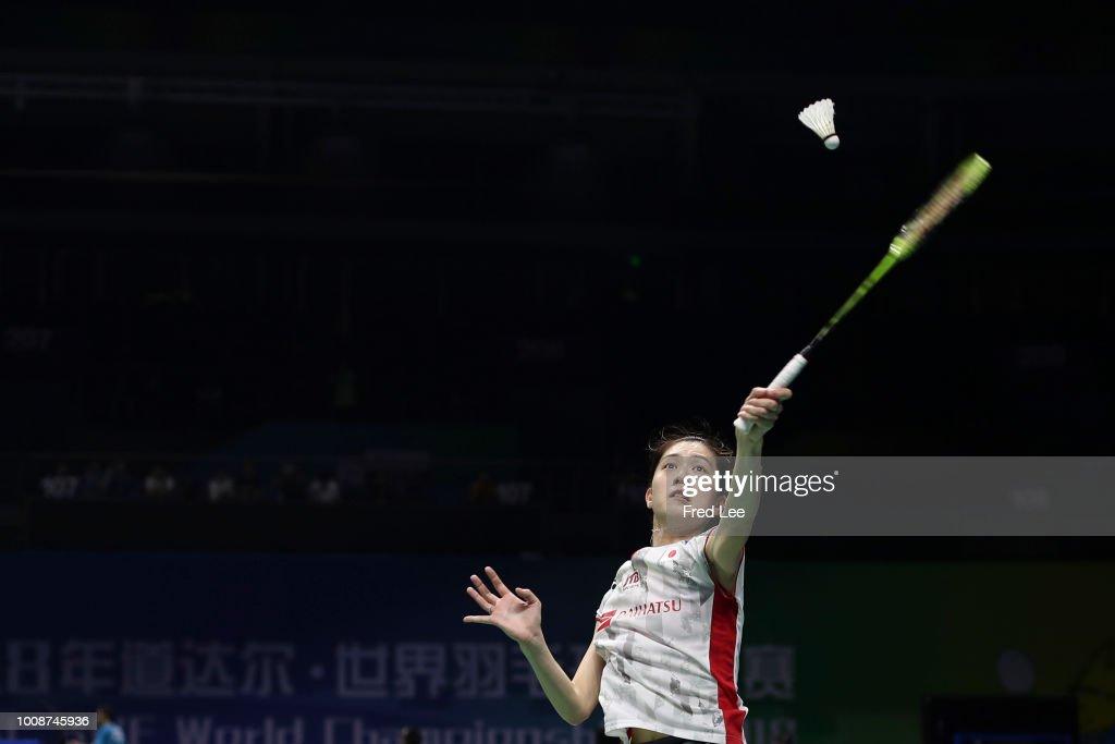Total BWF World Championships 2018 - Day 3 : News Photo