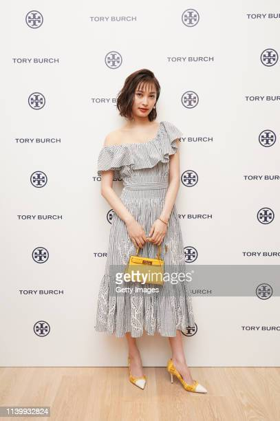 Aya Omasa attends the Tory Burch Ginza Boutique Opening on April 02 2019 in Tokyo Japan