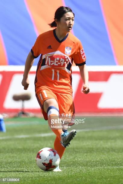 Aya Saeki of Albirex Nigata in action during the Nadeshiko League match between Albirex Niigata Ladies and INAC Kobe Leonessa at Denka Big Swan...