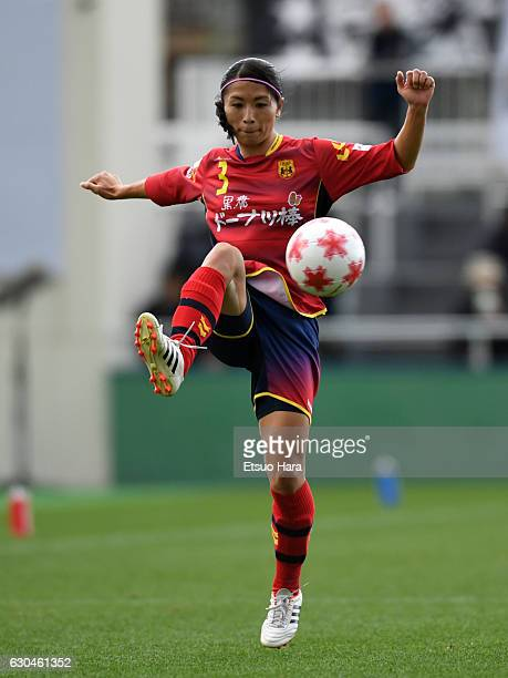 Aya Sameshima of INAC Kobe Leonessa in action during the 38th Empress's Cup Semi Final between Vegalta Sendai Ladies and INAC Kobe Leonessa at...