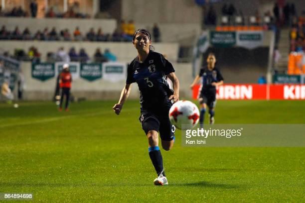 Aya Sameshima of Japan chases the ball during the international friendly match between Japan and Switzerland at Nagano U Stadium on October 22 2017...