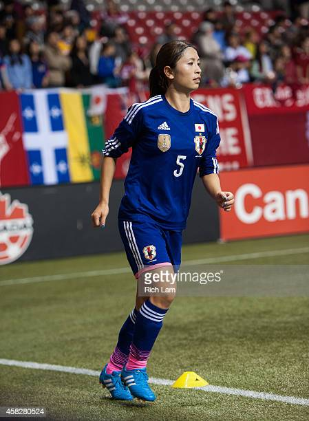 Aya Sameshima of Japan cools down after Women's International Soccer Friendly Series action against Canada on October 28 2014 at BC Place Stadium in...