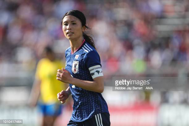 Aya Sameshima of Japan during the Tournament of Nations match between Japan and Brazil at Pratt Whitney Stadium on July 29 2018 in East Hartford...