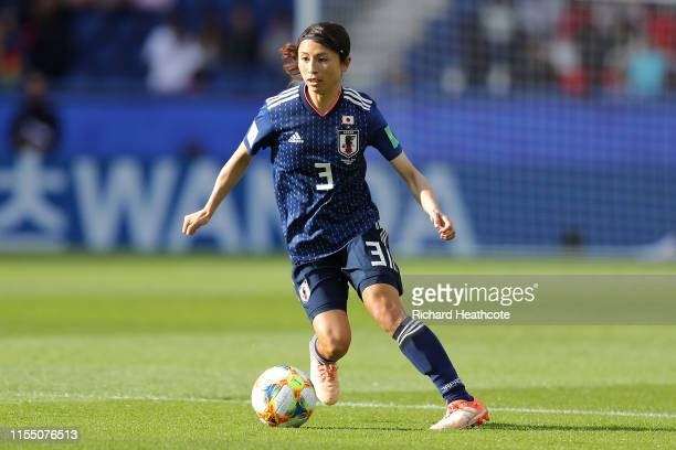 Aya Sameshima of Japan in action during the 2019 FIFA Women's World Cup France group D match between Argentina and Japan at Parc des Princes on June...