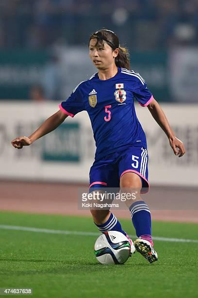 Aya Sameshima of Japan in action during the MSAD Nadeshiko Cup 2015 women's soccer international friendly match between Japan and New Zealand at...