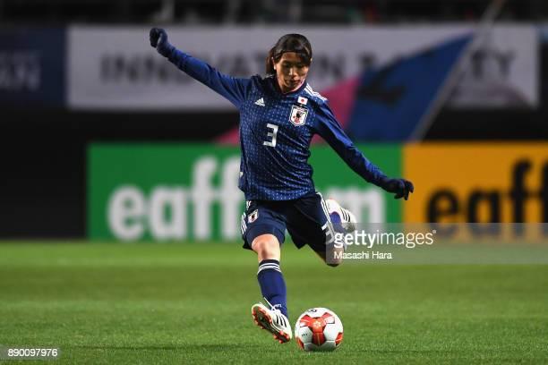 Aya Sameshima of Japan in action during the EAFF E1 Women's Football Championship between Japan and China at Fukuda Denshi Arena on December 11 2017...