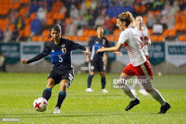 Aya Sameshima of Japan in action during the international friendly match between Japan and Switzerland at Nagano U Stadium on October 22 2017 in...