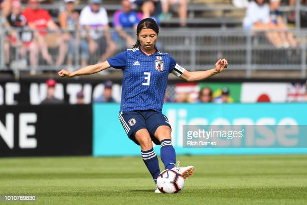 Aya Sameshima of Japan passes the ball against Brazil during the first half of a Tournament of Nations game played at Pratt Whitney Stadium on July...