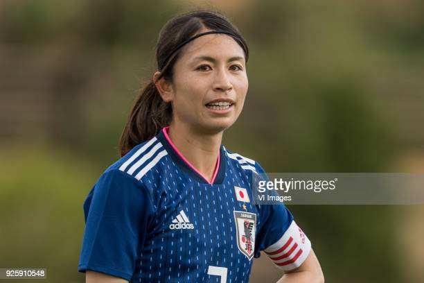 Aya Sameshima of Japan women during the Algarve Cup 2018 match between Japan and the Netherlands at the Estadio Municipal da Bela Vista on February...