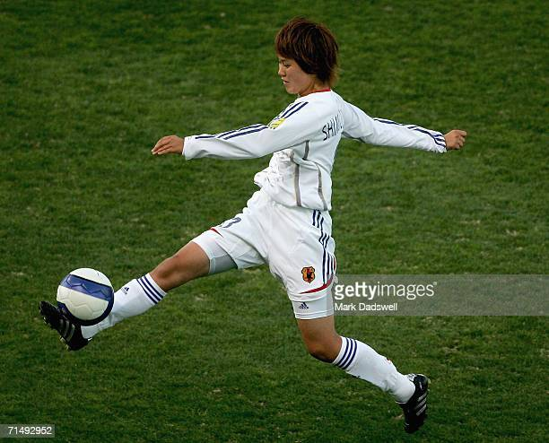 Aya Shimokozuru of Japan controls the ball during the Womens Asian Cup match between Chinese Taipei and Japan at Hindmarsh Stadium July 21 2006 in...