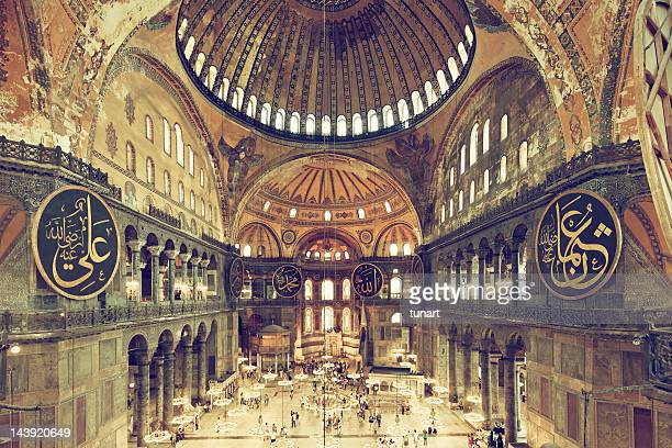 aya sofya, istanbul, turkey - hagia sophia stock pictures, royalty-free photos & images