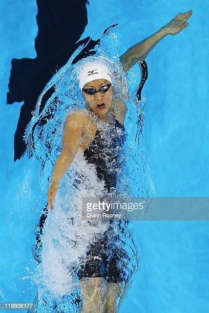 Aya Terakawa of Japan competes in heat eight of the Women's 50m Backstroke heats during Day Twelve of the 14th FINA World Championships at the...