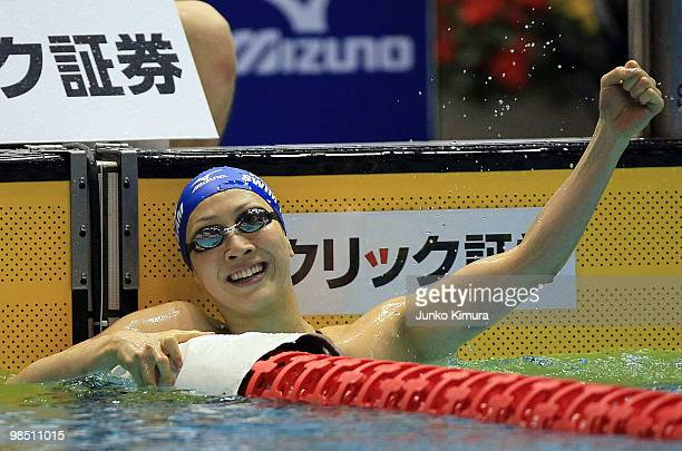 Aya Terakawa reacts after competing in the Women's 200m Backstroke Final during the day five of the Japan Swim 2010 at Tokyo Tatsumi International...