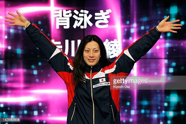 Aya Terakawa who has qualified for the London 2012 Olympic Games waves to the crowd as she attends a sendoff ceremony after day seven of Japan Swim...