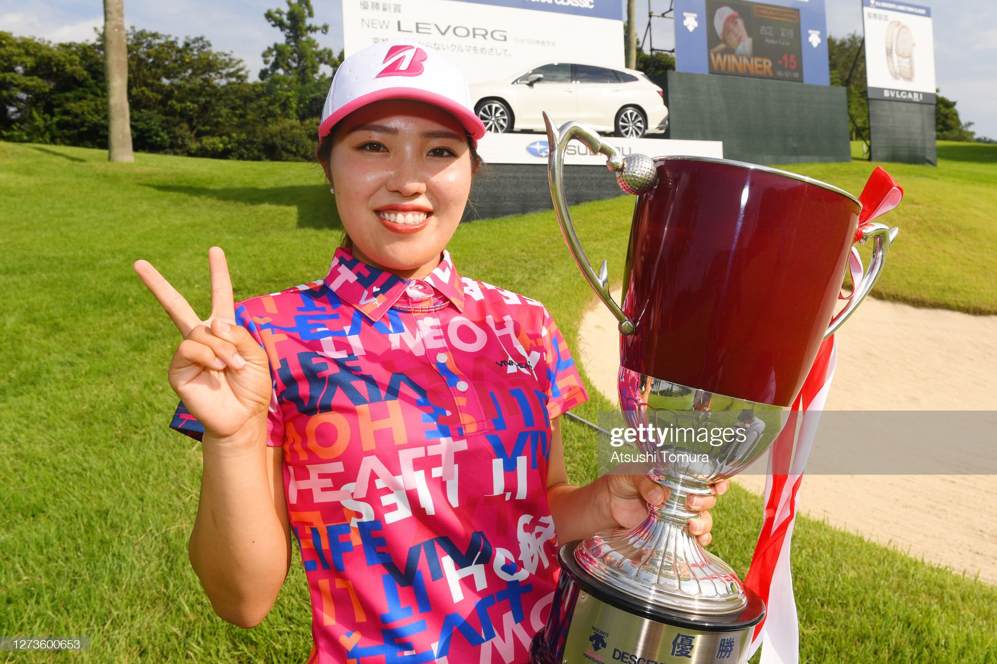 https://media.gettyimages.com/photos/ayaka-furue-of-japan-poses-with-the-trophy-after-winning-the-the-picture-id1273600653?s=2048x2048
