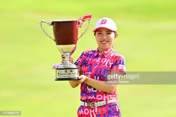 Ayaka Furue of Japan poses with the trophy after winning the tournament following the final round of the Descente Ladies Tokai Classic at the Shin...