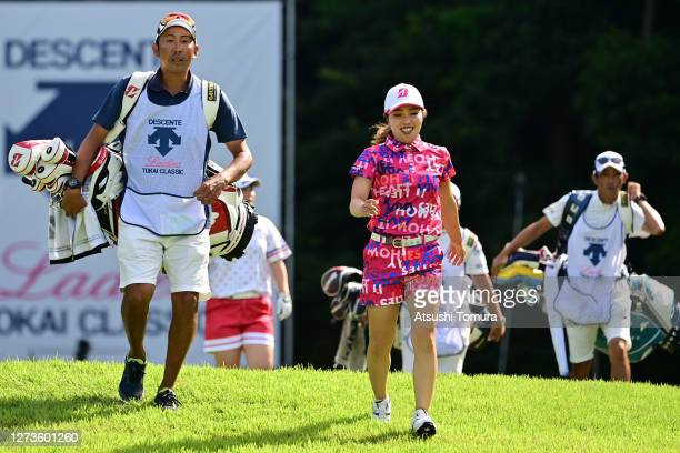 Ayaka Furue of Japan walks on the 18th fairway during the final round of the Descente Ladies Tokai Classic at the Shin Minami Aichi Country Club...