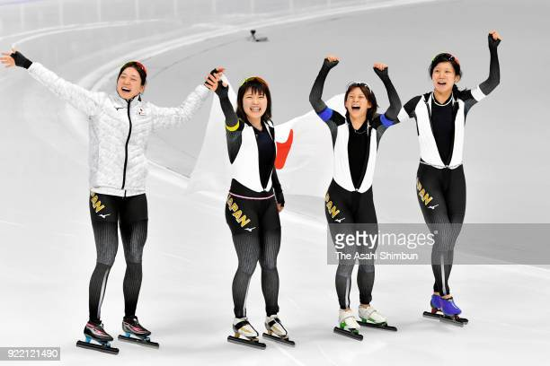 Ayaka Kikuchi, Ayano Sato, Miho Takagi and Nana Takagi of Japan celebrate winning the gold medal in the Speed Skating Women's Team Pursuit on day...