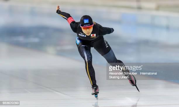 Ayaka Kikuchi of Japan performs Ladies 1500m Final during the ISU World Cup Speed Skating Final Day 2 at Speed Skating Arena on March 18 2018 in...