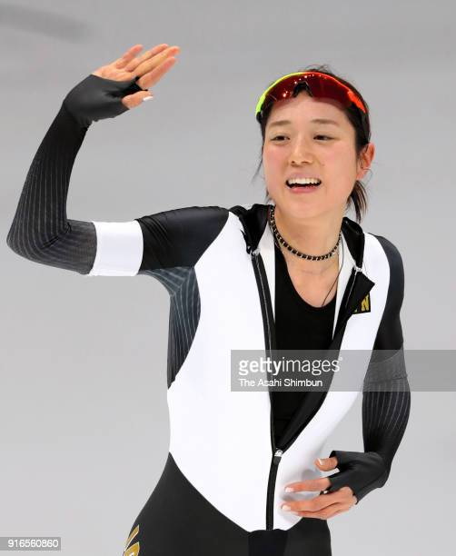 Ayaka Kikuchi of Japan reacts after competing in the Women's Speed Skating 3000m on day one of the PyeongChang 2018 Winter Olympic Games at the...