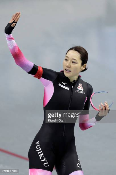 Ayaka Kikuchi reacts after competing in the Ladies' 1500m during day three of the Speed Skating PyeongChang Winter Olympics qualifier at the M Wave...