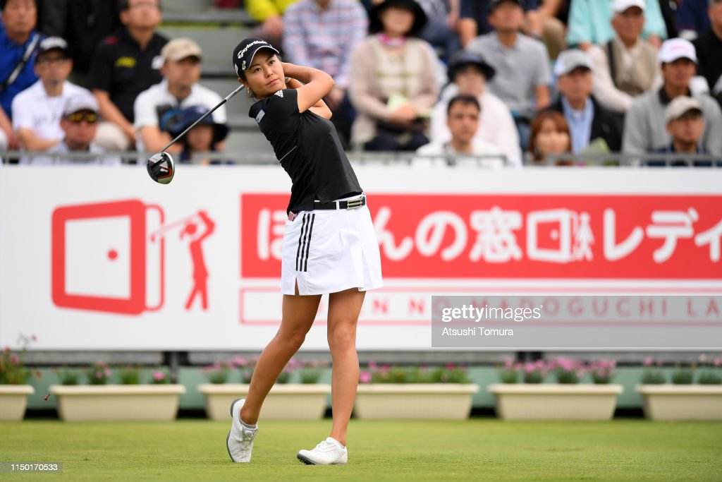JPN: Hoken-no-Madoguchi Ladies - Final Round