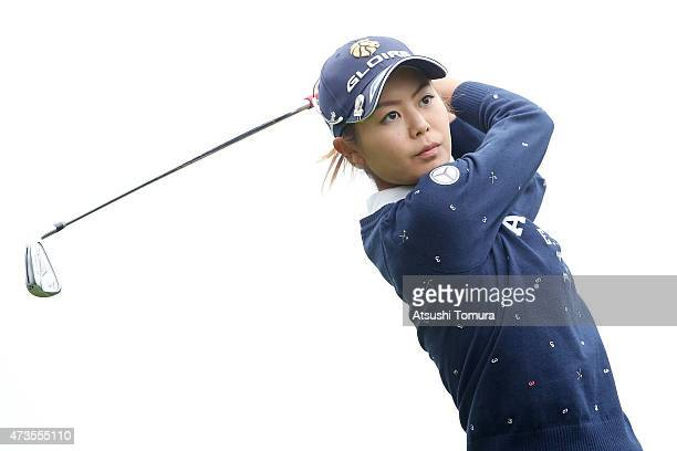 Ayaka Matsumori of Japan hits her tee shot on the 2nd hole during the second round of the HokennoMadoguchi Ladies at the Fukuoka Country Club Ishino...