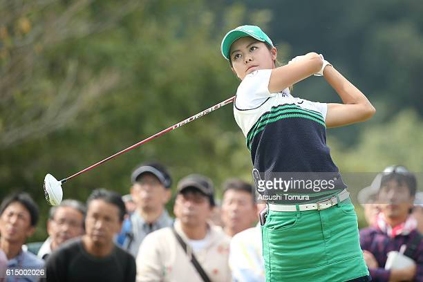 Ayaka Matsumori of Japan hits her tee shot on the 9th hole during the final round of the Fujitsu Ladies 2016 at the Tokyu Seven Hundred Club on...