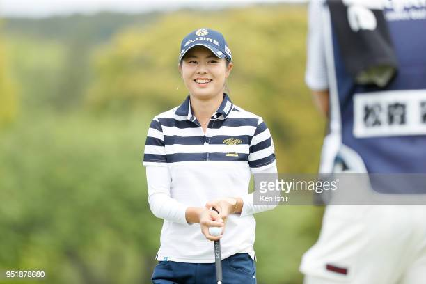 Ayaka Matusmori of Japan smiles during the first round of the CyberAgent Ladies Golf Tournament at Grand fields Country Club on April 27 2018 in...