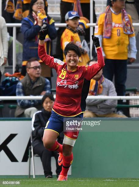 Ayaka Michigami of INAC Kobe Leonessa celebrates scoring her team's first goal during the 38th Empress's Cup Semi Final between Vegalta Sendai Ladies...