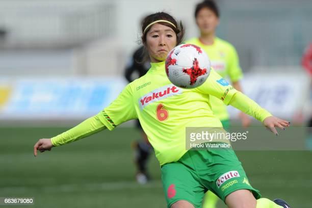 Ayaka Nishikawa of JEF United Chiba Ladies in action during the Nadeshiko League match between Urawa Red Diamonds Ladies and JEF United Chiba Ladies...