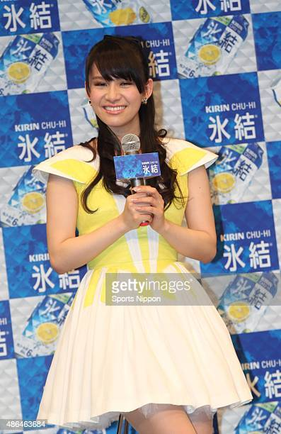 Ayaka Nishiwaki of pop group Perfume attend the Kirin press conference on May 182011 in Tokyo Japan
