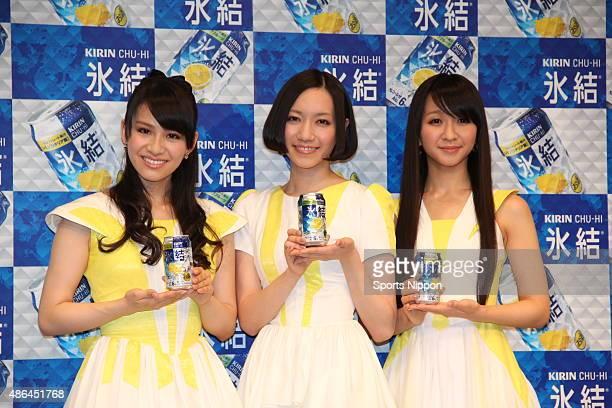 Ayaka NishiwakiAyano Omoto and Yuka Kashino of pop group Perfume attend the Kirin press conference on May 182011 in Tokyo Japan