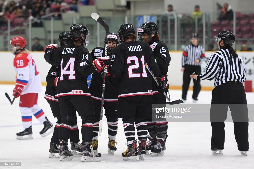 Japan v Russia - Women's Ice Hockey Friendly