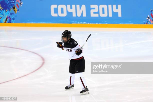 Ayaka Toko of Japan celebrates after scoring in the third period on Anna Prugova of Russia during the Women's Ice Hockey Preliminary Round Group B...