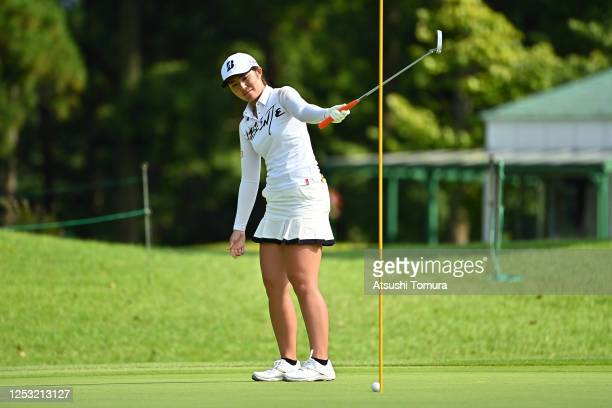 Ayaka Watanabe of Japan celebrates winning the tournament through the playoff on the 18th green during the final round of the Earth Mondamin Cup at...