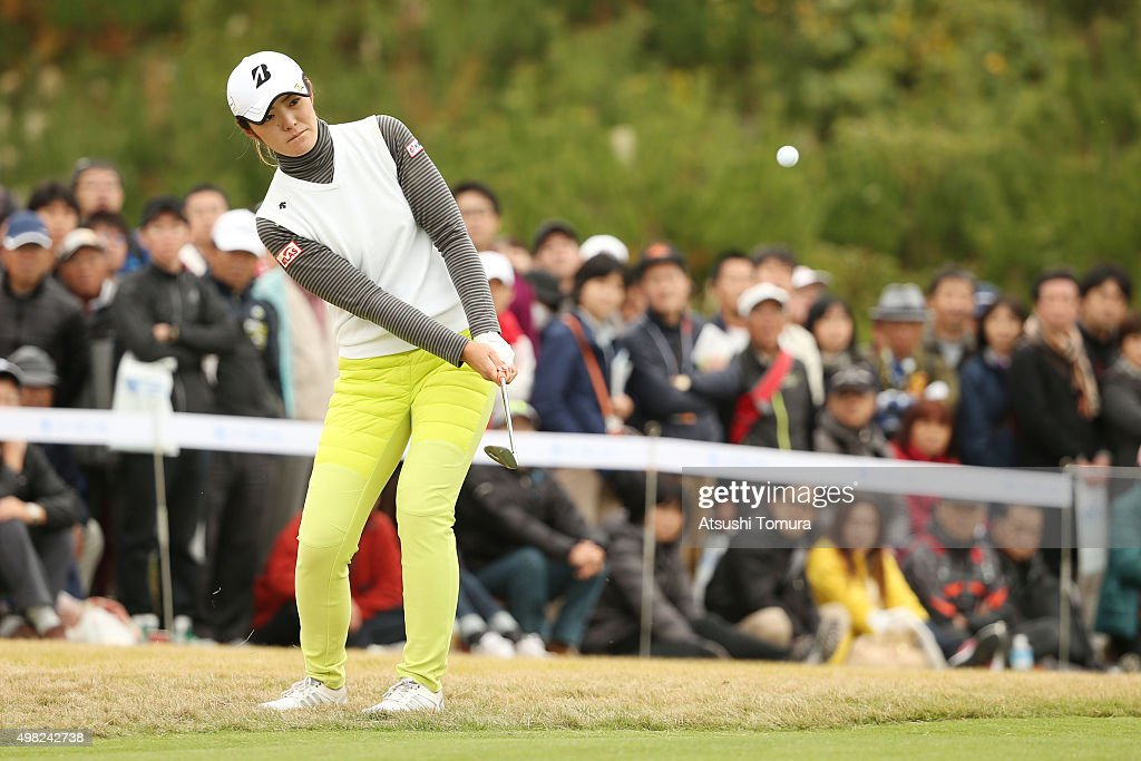 Ayaka Watanabe of Japan chips onto the 13th green during the final round of the Daio Paper Elleair Ladies Open 2015 at the Itsuura-teien Country Club on November 22, 2015 in Iwaki, Japan.