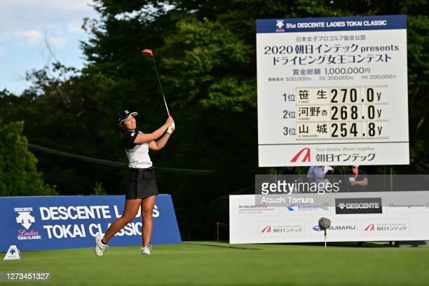 Ayaka Watanabe of Japan hits during the driving contest after the second round of the the Descente Ladies Tokai Classic at the Shin Minami Aichi...