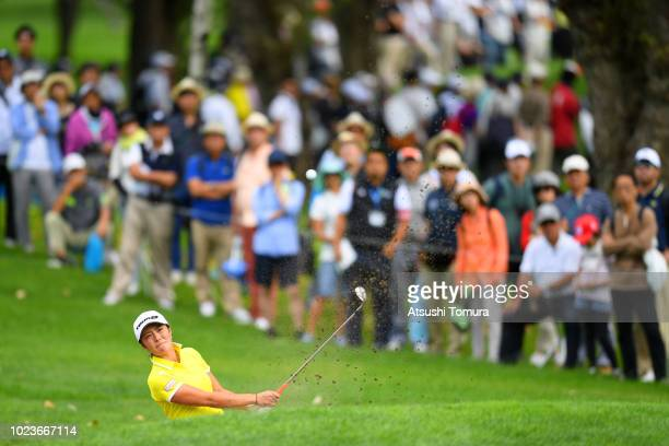 Ayaka Watanabe of Japan hits from a bunker on the 6th hole during the final round of the Nitori Ladies at Otaru Country Club on August 26 2018 in...