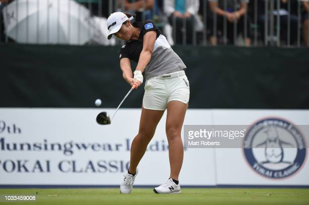 Ayaka Watanabe of Japan hits her tee shot during the longest drive contest after the second round of the Munsingwear Ladies Tokai Classic at Shin...