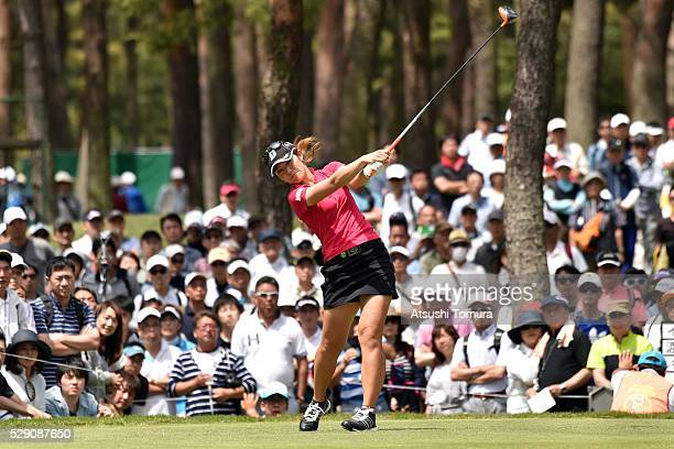 Ayaka Watanabe of Japan hits her tee shot on the 12th hole during the World Ladies Championship Salonpas Cup at the Ibaraki Golf Club on May 8 2016...