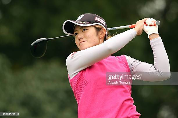Ayaka Watanabe of Japan hits her tee shot on the 16th hole during the second round of the Higuchi Hisako Ponta Ladies at the Musashigaoka Golf Course...
