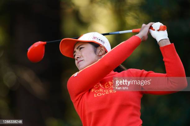 Ayaka Watanabe of Japan hits her tee shot on the 2nd hole during the final round of the JLPGA Tour Championship Ricoh Cup at the Miyazaki Country...