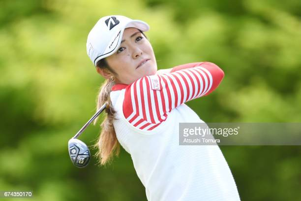 Ayaka Watanabe of Japan hits her tee shot on the 2nd hole during the first round of the CyberAgent Ladies Golf Tournament at the Grand Fields Country...