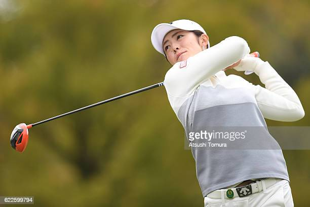 Ayaka Watanabe of Japan hits her tee shot on the 3rd hole during the second round of the Itoen Ladies Golf Tournament 2016 at the Great Island Club...