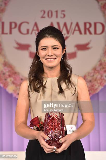 Ayaka Watanabe of Japan is awarded the best shot of the year during the LPGA Award 2015 on December 17 2015 in Tokyo Japan