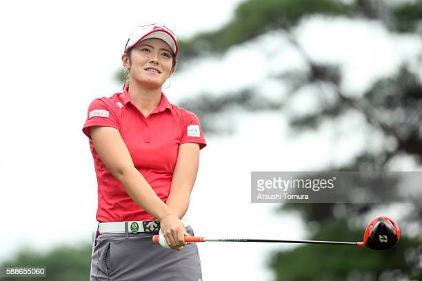 Ayaka Watanabe of Japan looks on during the first round of the NEC Karuizawa 72 Golf Tournament 2016 at the Karuizawa 72 Golf North Course on August...
