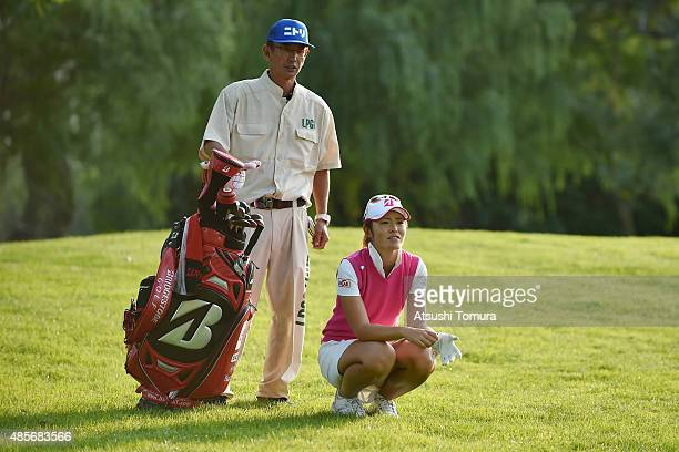 Ayaka Watanabe of Japan looks on during the second round of the Nitori Ladies 2015 at the Otaru Country Club on August 29 2015 in Otaru Japan