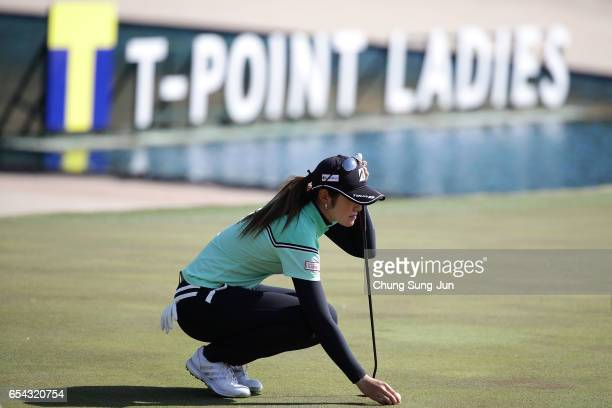 Ayaka Watanabe of Japan looks over a green on the 18th hole in the first round during the T-Point Ladies Golf Tournament at the Wakagi Golf Club on...